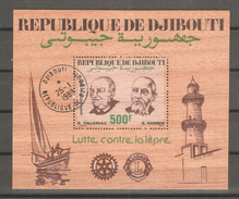 Hb-6 Djibouti. - Rotary, Lions Club