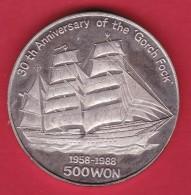 Corée - 500 Won - Argent - 1988 - Corée Du Sud