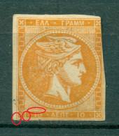 Greece Large Hermes Head 10 L. 1880-1886  Hellas 56 Pos 38 - 1861-86 Large Hermes Heads