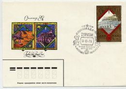 SOVIET UNION 1979 Olympic Games: Tourism 1 R. On  FDC, Michel 4877 - 1923-1991 USSR
