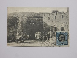 Carte Postale Ancienne : CHYPRE, CYPRUS : FAMAGUSTA ,Ancient Gate,  Stamp 1931 - Chypre