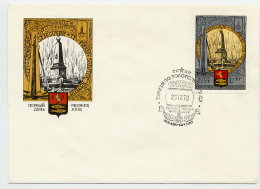 SOVIET UNION 1978 Olympic Games: Tourism  VIII 1 R. FDC, Michel 4810 - 1923-1991 USSR