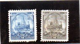 B - 1896 El Salvador - (linguellati) - El Salvador