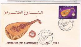 MAROC ENVELOPPE 1° JOUR..N°  2205 ANNEE 1975....MLM3 - Morocco (1956-...)