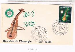 MAROC ENVELOPPE 1° JOUR..N°  2185 ANNEE 1974....MLM4 - Morocco (1956-...)