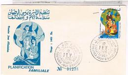 MAROC ENVELOPPE 1° JOUR..N°  1275 ANNEE 1976....MLM6 - Morocco (1956-...)