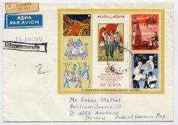 SOVIET UNION 1977 Registered Cover Leningrad - BRD With Michel Block 76 - 1923-1991 USSR