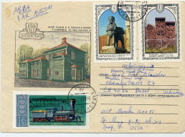 SOVIET UNION 1978 Airmail Illustrated Cover Moscow-Switzerland. - 1923-1991 USSR