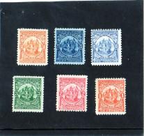 B - 1898 El Salvador -  (linguellati) - El Salvador