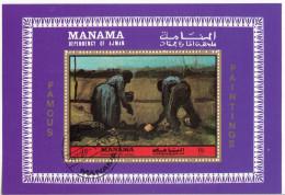 "Bf. 212A Manama 1972 ""Contadini Che Seminano Patate"" - Quadro Dipinto Da V. Van Gogh - Paintings Tableaux Perf. Preoblt."