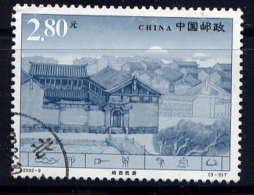 CHINE  - 3999° - VILLE DE LIJANG