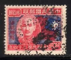 TIMBRES DE CHINE - ANCIENNE COLLECTION - TOUS LES TIMBRES A 25 CENTIMES PRIX DE DEPART - 1949 - ... Repubblica Popolare