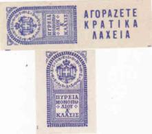 Czechoslovakia Export Greece Boites D´allumettes-etiquettes, Blason - Boites D'allumettes - Etiquettes