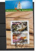 FRANCE 4097-4098 Oblitérés Rond - Used Stamps