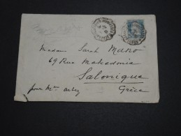 FRANCE - Enveloppe Pour La Grèce En 1931 , Affranchissement Pasteur , Oblitération Ambulant - A Voir - L 4484 - Marcophilie (Lettres)