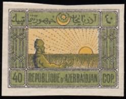 AZERBAIJAN - Scott #3 Farmer At Sunset / Mint NH Imperf. Stamp - Azerbaïjan