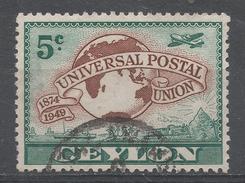 Ceylon (Sri Lanka) 1949. Scott #304 (U) 75th Anniv. Of The UPU - Sri Lanka (Ceylan) (1948-...)