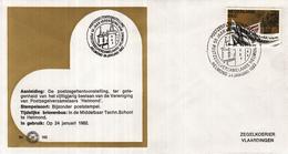 "Nederland - Zegelkoerier Nederlandse Poststempel - 50 Jaar Ver. Van Postzegelverrzamelaars ""Helmond"" - Nr. 153 - Marcofilie - EMA (Print Machine)"