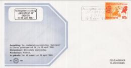 """Nederland - Zegelkoerier Nederlandse Poststempel - Postzegeltentoonstelling """"Gelrepost 82"""" - Dieren - Nr. 158 - Marcofilie - EMA (Print Machine)"""