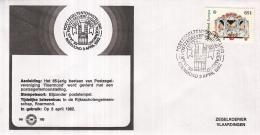 """Nederland - Zegelkoerier Nederlandse Poststempel - 65 Jaar Postzegelvereniging """"Roermond"""" - Nr. 160 - Marcofilie - EMA (Print Machine)"""