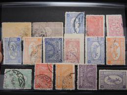 ARABIE SAOUDITE – Lot De 16 Valeurs - A Voir - 19484 - Arabie Saoudite