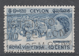 Ceylon (Sri Lanka) 1954. Scott #318 (U) Royal Procession, Visit Of Queen Elizabeth II - Sri Lanka (Ceylan) (1948-...)