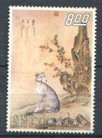159 FORMOSE 1972 - Yvert 807 - Chien Peinture - Neuf ** (MNH) Sans Trace De Charniere - 1945-... République De Chine