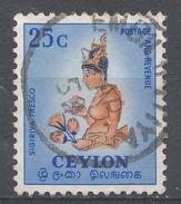 Ceylon (Sri Lanka) 1954. Scott #322 (U) Sigiriya Fresco - Sri Lanka (Ceylan) (1948-...)