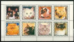 Equatorial Guinea 1979 (8,f) Cats Tabby Shorthair Chinchilla Siamese Calico Russian MNH Sheet A 2,50 Euro - Hauskatzen