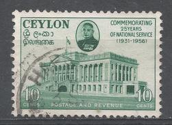 Ceylon (Sri Lanka) 1956. Scott #331 (U) House Of Representatives - Sri Lanka (Ceylan) (1948-...)