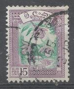 Ceylon (Sri Lanka) 1958. Scott #342 (U) Vesak Orchid * - Sri Lanka (Ceylan) (1948-...)