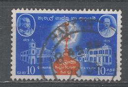 Ceylon (Sri Lanka) 1959. Scott #359 (U) Privena Universities And Founders - Sri Lanka (Ceylan) (1948-...)