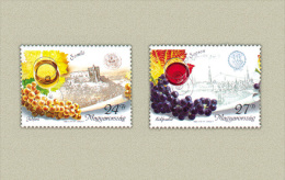 Hungary 1999. Drink - Wein Set MNH (**) Michel: 4551-4552 / 0.60 EUR - Wines & Alcohols