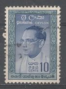 Ceylon (Sri Lanka) 1961. Scott #362a (U) Prime Minister Bandaranaike * - Sri Lanka (Ceylan) (1948-...)