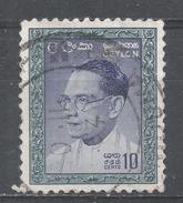 Ceylon (Sri Lanka) 1963. Scott #372 (U) S. W. R. D. Bandaranaike * - Sri Lanka (Ceylan) (1948-...)