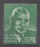 Ceylon (Sri Lanka) 1968. Scott #418 (U) D. S. Senanayake, First Prime Minister Of Ceylon * - Sri Lanka (Ceylan) (1948-...)
