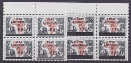 Zuid-Kasaï 1961 2w Bl V. 4 ** Mnh (32957) - Zuid-Kasaï