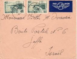 "Algeria / Alger-Israel 1957 ""Train Bridge""+""Stamps Centenary 1940"" Label, Mailed Cover 3 - Algeria (1924-1962)"