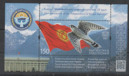 KYRGYZSTAN, 2016, MNH,25 YEARS OF INDEPENDENCE, MOUNTAINS, FLAGS, BIRDS, HAWKS, S/SHEET - Eagles & Birds Of Prey