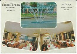 Hotels & Restaurants.Israel - Snack - Bar Cafe Restaurant - THE GOLDEN SPOON,Netanya - Hotels & Restaurants