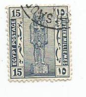 EGYPT, British Protectorate, 1922, Used 15m, Statue Of Ramses II Scott 70/71 - Egypt