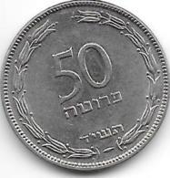 Israel 50 Pruta 1949  No Pearl Km 13.1  Xf+ - Israel
