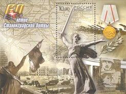 Russia 2002 Mih. 1023 (Bl.48) The 60th Anniversary Of The Stalingrad Battle MNH * - 1992-.... Fédération