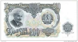 Bulgaria - Pick 87 - 200 Leva 1951 - Unc - Bulgaria