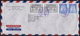Costa Rica: Airmail Cover To Germany, 1973, 4 Stamps, Independence Honduras, Philatelic Exhibition (creases) - Costa Rica
