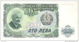 Bulgaria - Pick 86 - 100 Leva 1951 - Unc - Bulgaria