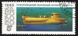 Submarine Used Stamp