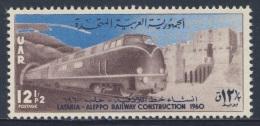 Syrie Syria Syrien 1960 Mi V71 ** Diesel Train V200 + Citadel Aleppo – Latakia-Aleppo Railway Project / Eisenbahnlinie - Treinen