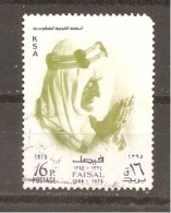 Arabia Saudí. Nº Yvert  397 (usado) (o) (defectuoso) - Arabia Saudita