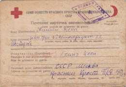 Rote Kreuzkarte Aus Russland Moskau Gel.1945 Nach Wien, Russischer Stempel, Sohn Schreibt Seiner Mutter Aus ...